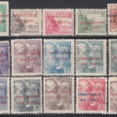 Sellos: IFNI, 1941-42 EDIFIL Nº 1 / 15 /*/ . Lote 186073322