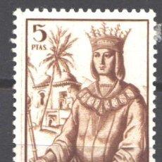 Sellos: ÁFRICA OCCIDENTAL, 1949 EDIFIL Nº 2 /*/. Lote 186076752