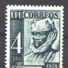 Sellos: ÁFRICA OCCIDENTAL, 1949 EDIFIL Nº 1 /*/ . Lote 186076778