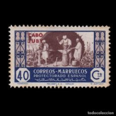 Sellos: CABO JUBY.1946.ARTESANÍA.40C.AZUL CAST.NUEVO*.EDIFIL.157. Lote 186192653