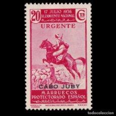 Sellos: CABO JUBY.1935-37.ALZAMIENTO NACIONAL.20C.ROSA.NUEVO*.EDIFIL.101. Lote 186192675