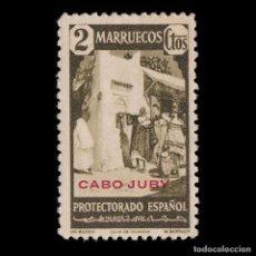Sellos: CABO JUBY. 1940.SELLOS MARRUECOS HABILITADOS.2C.OLIVA.NUEVO*.EDIFIL 117. Lote 186192708