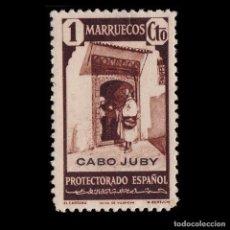 Sellos: CABO JUBY.1940.SELLOS MARRUECOS HABILITADOS.1C.CASTAÑO.NUEVO*.EDIFIL 116. Lote 186192741