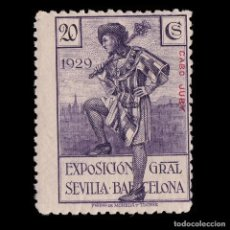 Sellos: CABO JUBY 1929.EXPO SEVILLA Y BARCELONA.20C. VIOLETA. NUEVO* EDIFIL.Nº43. Lote 186192752