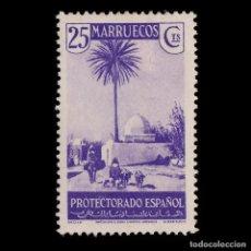 Selos: MARRUECOS.1935-1937. VISTAS Y PAISAJES 25C.VIOLETA.NUEVO*.MN.EDIFIL.Nº152. Lote 186197906