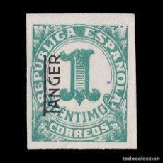 Timbres: TANGER 1937-1938.SELLOS DE ESPAÑA.H.1C.VERDE .NUEVO* MN. EDIFIL.85. Lote 186197997