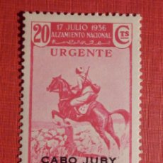 Sellos: SELLO ESPAÑA - EXCOLONIAS - CABO JUBY - EDIFIL 101 - 20 CTS. ROSA URGENTE . Lote 186227182