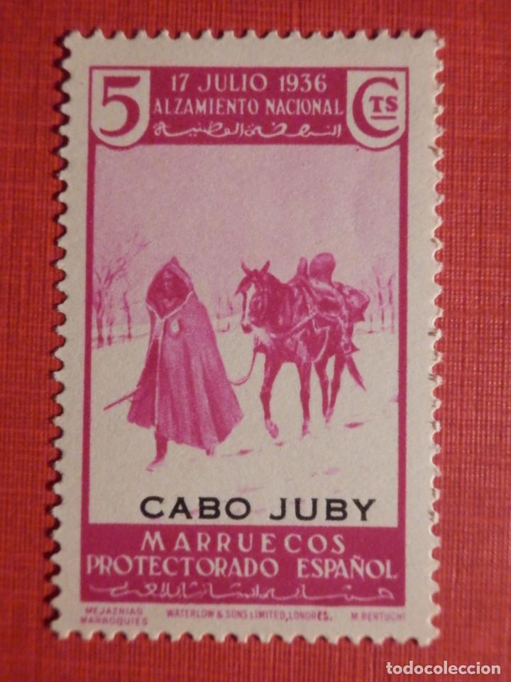 SELLO ESPAÑA - EXCOLONIAS - MARRUECOS HABILITADOS CABO JUBY - EDIFIL 87 - 5 CTS. LILA-ROSA - NUEVO (Sellos - España - Colonias Españolas y Dependencias - África - Cabo Juby)