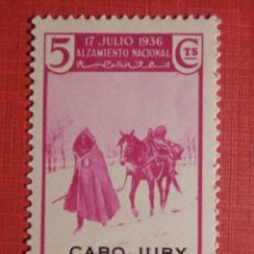 Sellos: SELLO ESPAÑA - EXCOLONIAS - MARRUECOS HABILITADOS CABO JUBY - EDIFIL 87 - 5 CTS. LILA-ROSA - NUEVO. Lote 186227311