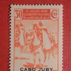 Sellos: SELLO ESPAÑA EXCOLONIAS, MARRUECOS HABILITADOS CABO JUBY - EDIFIL 92 - 30 CTS.ROJO. Lote 186227805