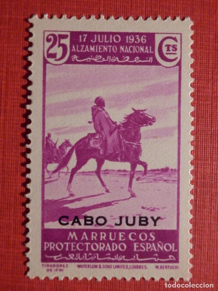 SELLO ESPAÑA EXCOLONIAS, MARRUECOS HABILITADOS CABO JUBY - EDIFIL 91 - 25 CTS. LILA - NUEVO (Sellos - España - Colonias Españolas y Dependencias - África - Cabo Juby)