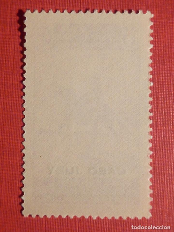 Sellos: Sello España Excolonias, Marruecos habilitados Cabo Juby - Edifil 91 - 25 Cts. Lila - Nuevo - Foto 2 - 186227863