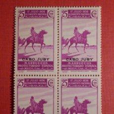 Sellos: SELLO ESPAÑA EXCOLONIAS, MARRUECOS HABILITADOS CABO JUBY - EDIFIL 91 - 25 CTS. LILA - BLOQUE DE 4. Lote 186227918