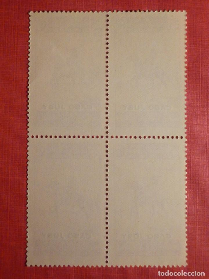 Sellos: Sello España Excolonias, Marruecos habilitados Cabo Juby - Edifil 91 - 25 Cts. Lila - Bloque de 4 - Foto 2 - 186227918