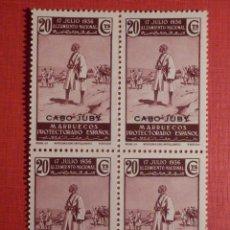 Sellos: SELLOS EXCOLONIAS, MARRUECOS HABILITADOS CABO JUBY - EDIFIL 90 - 20 CTS.CASTAÑO-LILA, BLOQUE DE 4. Lote 251318670