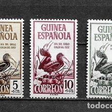 Timbres: GUINEA ESPAÑOLA,1952,DÍA DEL SELLO, NUEVO CON CHARNELA;MH,EDIFIL 318-320. Lote 186242958