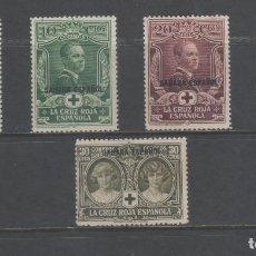 Sellos: LOTE DE 5 SELLOS DEL SAHARA -PRO CRUZ ROJA ESPAÑOLA-, AÑO 1926, HAY NUEVOS * Y SIN GOMA. Lote 186388926