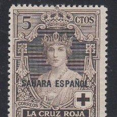 Sellos: SAHARA, 1926 EDIFIL Nº 13 /*/ . Lote 186452267