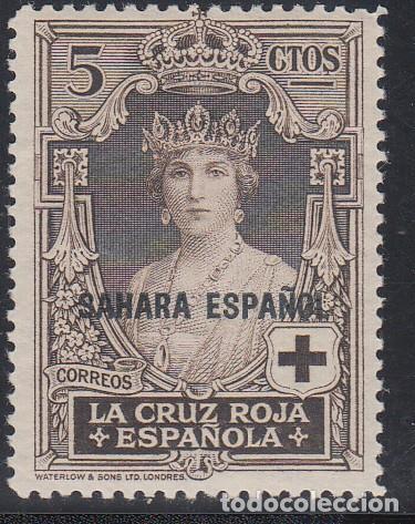 SAHARA, 1926 EDIFIL Nº 13 /*/ (Sellos - España - Colonias Españolas y Dependencias - África - Sahara)