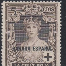 Sellos: SAHARA, 1926 EDIFIL Nº 13 /*/ . Lote 186452292