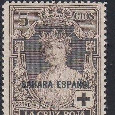 Sellos: SAHARA, 1926 EDIFIL Nº 13 /*/ . Lote 186452292