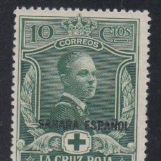 Sellos: SAHARA, 1926 EDIFIL Nº 14 /*/ . Lote 186452351