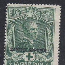 Sellos: SAHARA, 1926 EDIFIL Nº 14 /*/ . Lote 186452371