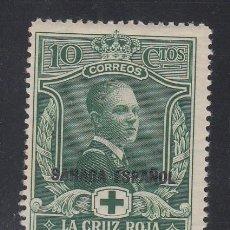 Sellos: SAHARA, 1926 EDIFIL Nº 14 /*/ . Lote 186452387