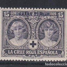 Sellos: SAHARA, 1926 EDIFIL Nº 15 /*/ . Lote 186452496