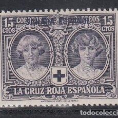 Sellos: SAHARA, 1926 EDIFIL Nº 15 /*/ . Lote 186452505