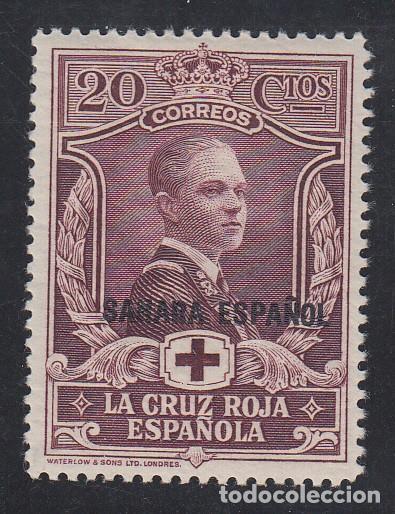 SAHARA, 1926 EDIFIL Nº 15 /*/ (Sellos - España - Colonias Españolas y Dependencias - África - Sahara)