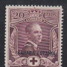 Sellos: SAHARA, 1926 EDIFIL Nº 15 /*/ . Lote 186452552