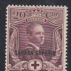 Sellos: SAHARA, 1926 EDIFIL Nº 15 /*/ . Lote 186452573