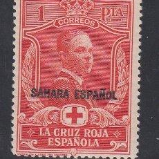 Sellos: SAHARA, 1926 EDIFIL Nº 22 /*/ . Lote 186452726