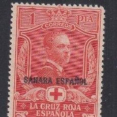 Sellos: SAHARA, 1926 EDIFIL Nº 22 /*/ . Lote 186452736