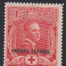 Sellos: SAHARA, 1926 EDIFIL Nº 22 /*/ . Lote 186452751