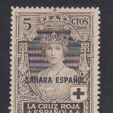 Sellos: SAHARA, 1926 EDIFIL Nº 13 /*/ . Lote 186452857
