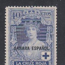 Sellos: SAHARA, 1926 EDIFIL Nº 19 /*/ . Lote 186453246