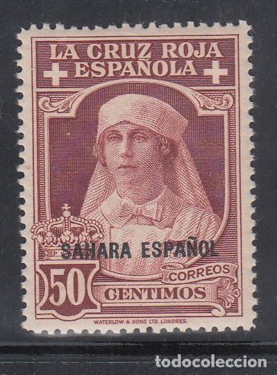 SAHARA, 1926 EDIFIL Nº 20 /*/ (Sellos - España - Colonias Españolas y Dependencias - África - Sahara)