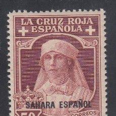 Sellos: SAHARA, 1926 EDIFIL Nº 20 /*/ . Lote 186453322