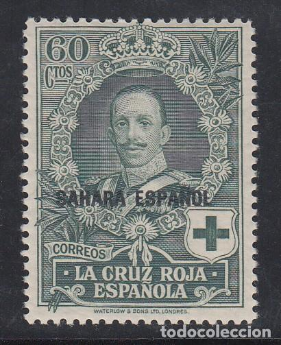 SAHARA, 1926 EDIFIL Nº 21 /*/ (Sellos - España - Colonias Españolas y Dependencias - África - Sahara)