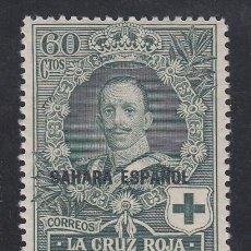 Sellos: SAHARA, 1926 EDIFIL Nº 21 /*/ . Lote 186453467
