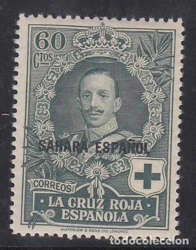 SAHARA, 1926 EDIFIL Nº 21 /*/ (Sellos - España - Colonias Españolas y Dependencias - África - Sahara)