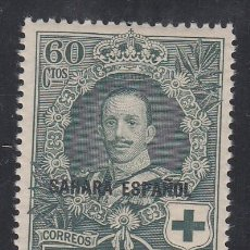 Sellos: SAHARA, 1926 EDIFIL Nº 21 /*/ . Lote 186453473