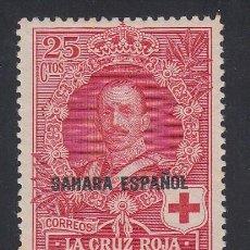 Sellos: SAHARA, 1926 EDIFIL Nº 17 /*/ . Lote 186453552