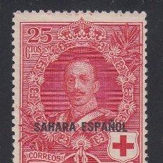 Sellos: SAHARA, 1926 EDIFIL Nº 17 /*/ . Lote 186453575