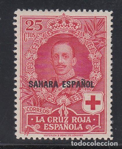 SAHARA, 1926 EDIFIL Nº 17 /*/ (Sellos - España - Colonias Españolas y Dependencias - África - Sahara)