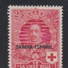 Sellos: SAHARA, 1926 EDIFIL Nº 17 /*/ . Lote 186453596