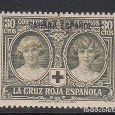 Sellos: SAHARA, 1926 EDIFIL Nº 18 /*/ . Lote 186453662