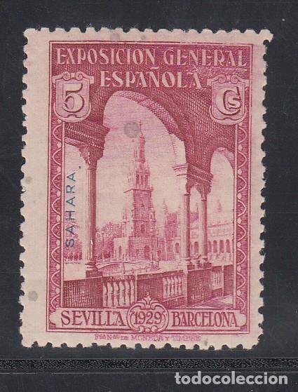 SAHARA, 1929 EDIFIL Nº 25 /**/ (Sellos - España - Colonias Españolas y Dependencias - África - Sahara)